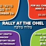 Motzei Shabbos: Rally at the Ohel