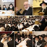 Photos: Hundreds Participate in Hey Teves Farbrengen