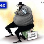Video: Nazi Propaganda Returns in Palestinian Incitement