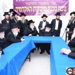 Bnei Brak Gedolim Express Opposition to Academic Studies for Women