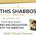 Shabbos at the Besht: Stories and Encounters with the Rebbetzin