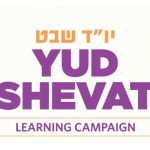 Join the Yud Shevat Learning Campaign