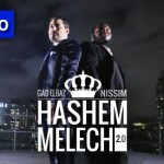 'Hashem Melech' Re-released with a Hip Hop Twist