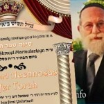 Thursday: Marmulszteyn Siyum Sefer Torah