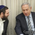 Shliach Personally Invites Bibi to Nepal