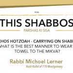 Shabbos at the Besht: Wearing a Towel on Shabbos