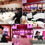 Chesed Shel Emes Volunteers Honored at Event