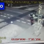 Video: Car Narrowly Avoids Train in Kfar Chabad
