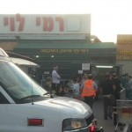 1 Dead, 1 Injured in Stabbing Attack at Israeli Supermarket