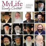 Chassidus Essay Contest Announces Panel of Judges