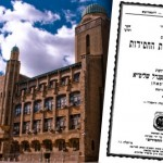 Audio: YU Professor on 'the Essence of Chassidus'