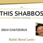 Shabbos at the Besht: Eruv Chatzeirus