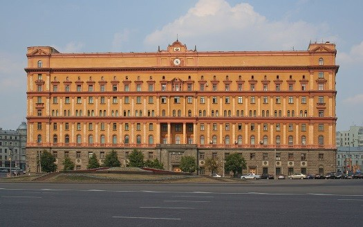 The Lubyanka Building, the NKVD (and later KGB) headquarters in Moscow.