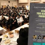 Tonight: Celebrating the Rebbe's 114th Birthday