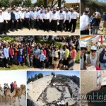 500 Visit Israel with JLI's Land and Spirit