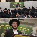 New Haven Yeshiva Siyumei Hashas – Six in Four Years