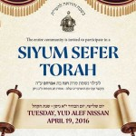 Winter Family to Complete New Sefer Torah