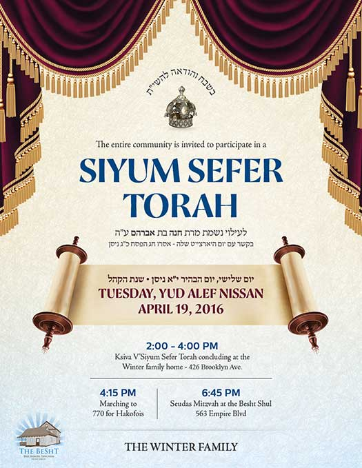 winter-torah-flyer