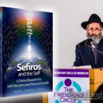Sefiros and Self Acclaimed by Experts