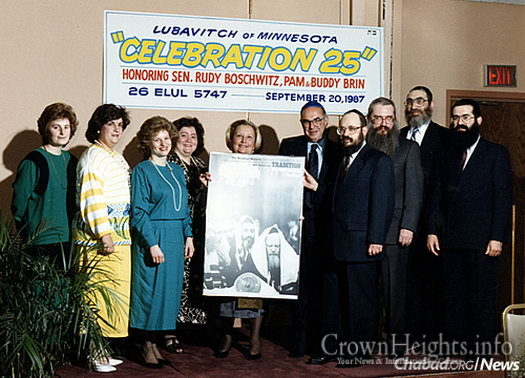 The Fellers and other local leaders at a 25th Jewish communal celebration in 1987.