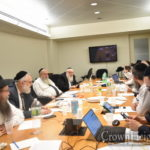 Kinus Executive Vaad Meets