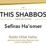 Shabbos at the Besht: Sefiras Ha'omer