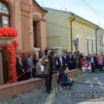 Historic Ukrainian Town Gets First Kosher Restaurant