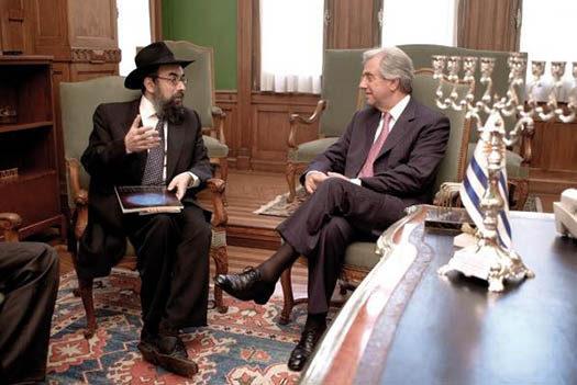 Rabbi Eliezer Shemtov with Uruguayan President Tabaré Vázquez