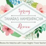 3rd Taharas Hamishpach Spring Review Series
