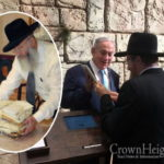 Rebbe's Letter Reaches Netanyahu After 28 Years