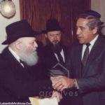 Boruch Dayan Hoemes: Mr. David Chase, 86, OBM