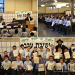 Yeshivas Erev Awards Attendees at Grand Finale