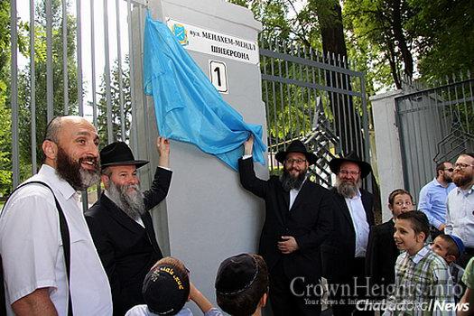Menachem Mendel Schneerson Street 1 is the new address of Dnepropetrovsk's Ohr Avner Levi Yitzchak Schneerson Jewish Day School.
