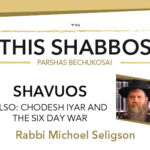 Shabbos at the Besht: Shavuos, Iyar and the 6-Day War