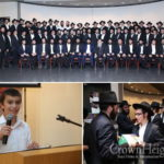 MyShliach Hosts Volunteer Appreciation Evening