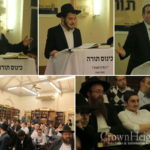 Melbourne Unites for Kinus Torah