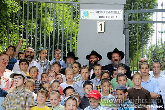 Boys from the yeshivah attended the unveiling of the plaque, and are told that going to school on a street bearing the Rebbe's name carries with it a responsibility.