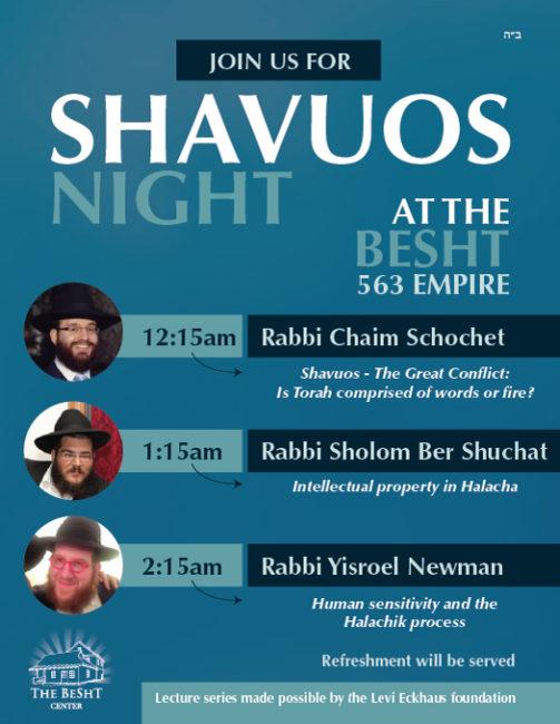 Shavuos-2016-web-full
