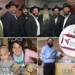 Chabad Launches Hospital Assistance Program