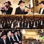 Oholei Torah's 8th Grade Graduates