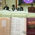 Russian Talmud Translation 'Unprecedented Project'