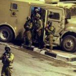 Terrorist Who Murdered R' Miki Mark Killed