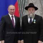 Chabad Leader in Russia Slams 'Blood Libel'