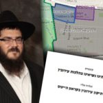 First Chabad Rov Says Crown Heights Eruv Is Kosher