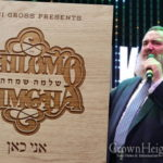 Shlomo Simcha Is Back with New Album