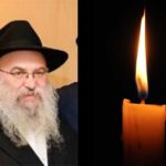 Boruch Dayan Hoemes: Rabbi Fitche Shur, 65, OBM