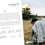Chabad Beis Din Backs IDF Draft Agreement