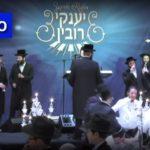 Video: Malchus Choir Sings Nigunei Chabad in Russian