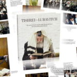 New Photo Book Presents Tishrei in 770