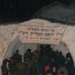 IDF Soldier Shot While Guarding Kever Yosef